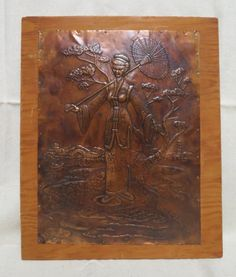 Vintage Copper Wall Hanging Hand Wrought Hammered Repousse Folk Art Geisha Girl Japanese Woman