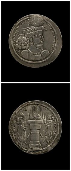 Silver Coin - Hormizd II. Sassanid Empire, 302-309. | The Trustees of the British Museum