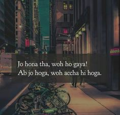 Good Night Hindi Quotes, Love Quotes In Hindi, Love Quotes With Images, Dear Dairy Shayari, Deep Words, True Words, Dear Dairy Quotes, Feeling Lonely Quotes, Hindi Quotes Images