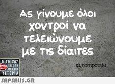 Αποτέλεσμα εικόνας για Food.gr