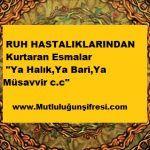 Bu dua ile kişi ulaşmak istediği her şeye kolayca ulaşır Allah Islam, Allah