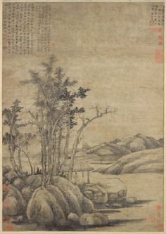 Enjoying the Wilderness in an Autumn Grove 元 倪瓚 秋林野興圖 軸  Ni Zan  1339, Yuan dynasty  In the bright days, bamboo wave in the breeze; In the dark nights, parasols of fir hold up the moon. Burning incense I use [a censer in the form of] a gilded duck; Gathering scattered petals, I place them inside my pillow.   (trans. Wen Fong)  (From the collection of the Metropolitan Museum of Art)