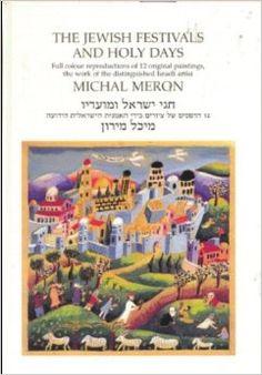 Michal Meron