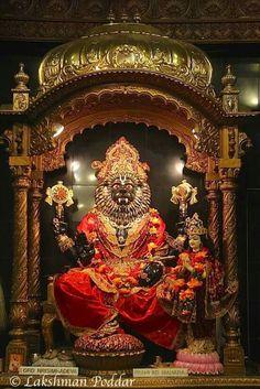 Shri Shri Narsimha