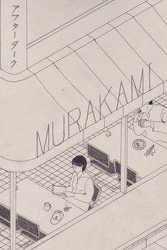 Harriet Lee-Merrion Illustration: A typography exercise. Based on Haruki Murakami's novel After Dark. Art And Illustration, Graphic Design Illustration, Graphic Art, Japanese Illustration, Creative Illustration, Art Postal, Ligne Claire, Haruki Murakami, Grafik Design