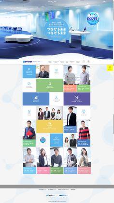 biglobe新卒採用サイト http://www.biglobe.co.jp/recruit_fresh/