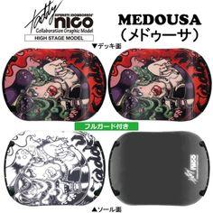 セパレートスノーボード NICO(ニコ) 14-15 ハイステージモデル MEDOUSA(メドゥーサ)