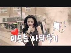Kim Ah Joong:Beautiful Girl Teaser Kim Ah Joong, 200 Pounds, Girl Artist, Artist Album, Korean Drama, Teaser, Kdrama, Youtube, Songs