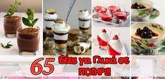 65 Ιδέες για γλυκά σε ποτήρι! - Toftiaxa.gr - Φτιάξτο μόνος σου - Κατασκευές DIY - Do it yourself Panna Cotta, Ethnic Recipes, Food, Dulce De Leche, Essen, Meals, Yemek, Eten