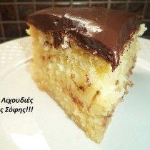 Greek Desserts, Greek Recipes, Greek Cake, Food Decoration, How To Make Cake, Cake Recipes, French Toast, Deserts, Rolls
