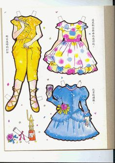 Dolls from different countrys - Ulla Dahlstedt - Picasa-Webalben*** Paper dolls for Pinterest friends, 1500 free paper dolls at Arielle Gabriel's International Paper Doll Society, writer The Goddess of Mercy & The Dept of Miracles, publisher QuanYin5