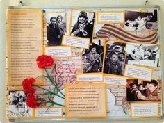 Стенгазета плакат День Победы Аппликация Детям пережившим ту войну Поклониться нужно до земли Бумага фото 12