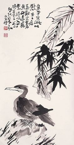 Chinese contemporary artist Li Kuchan and his painting gallery Japan Painting, Ink Painting, Chinese Painting, Chinese Art, Chinese Brush, Painting Gallery, Art Gallery, Finger Painting, Bird Art