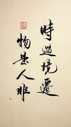 【古风八字美句】素材整理via君凉薄,手写v... 来自最迷中国风 - 微博