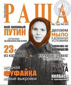 Русский АД (@rushellphoto) | Твиттер
