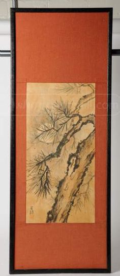 Vintage Chinese Brush Painting Beth Shoaf Taiwan Subject: TreeMedium: Ink / BrushworkArtist: Beth TaiwanMounted and Framed RTS-SF- on rear x the size of this item please expect 10 days handling. Chinese Brush, Art Auction, Taiwan, Ink, Painting, Vintage, Painting Art, India Ink, Vintage Comics