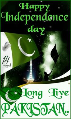 THey j0in hands in hands.... Brave PAKISTANIS aLL !! By uniting we stand.... Dividing we faLL.... Jashne Azadi Mubarak.... HaPpy INDEPENDENCE DAY PAKITAN !! ALLAH bLeSs 0ur c0untry..