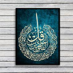 Islamic wall art Surah Al-Falaq Qul RED by CalligraphyArtShop Arabic Calligraphy Art, Arabic Art, Calligraphy Alphabet, Islamic Wall Decor, Celtic Art, Celtic Dragon, Graffiti Alphabet, Alphabet Art, Islamic Paintings