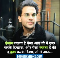 Motivational Pictures For Success, Motivational Quotes In Hindi, Success Quotes, Positive Quotes, Truth Quotes, Funny Quotes, Insprational Quotes, Attitude Quotes For Boys, Hindi Quotes Images