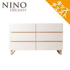 「nino」 120ローチェスト