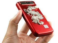 Lucky Dragon Cell Phone