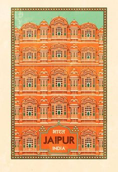India - Jaipur Art Print by Rui Ricardo - X-Small Building Illustration, Travel Illustration, Illustration Artists, Vintage Travel Posters, Vintage Postcards, Vintage Ads, Jaipur Inde, Udaipur, India Poster