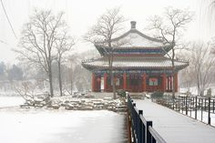 Photo about Beijing old Summer Palace (Yuanming Yuan) in winter. Image of ancient, landscape, culture - 1787287 Old Summer Palace, Summer Palace Beijing, Summer Winter, Branding Design, Oriental, Scenery, Asia, Chinese, Design Inspiration