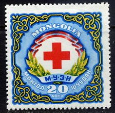 MONGOLIA-1960-RED-CROSS-STAMP-MINT-COMPLETE