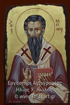 Άγιος Βασίλειος Byzantine Icons, Baseball Cards
