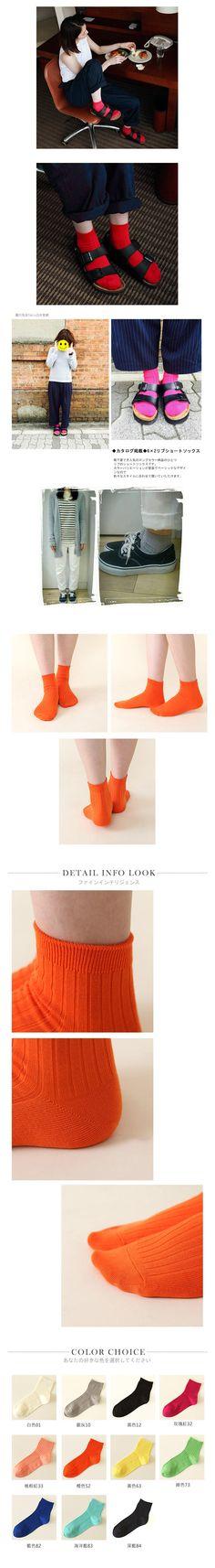 Tabio日本靴下屋台灣網路旗艦店 |台灣樂天市場:靴下屋Tabio 經典羅紋純色短襪