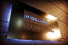 Buddakan- amazing New York City meatpacking restaurant