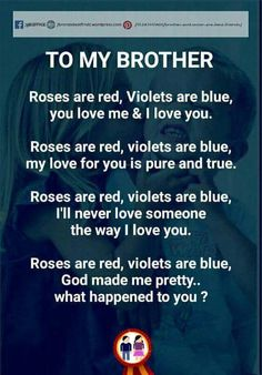 Visit the post for more. Brother Sister Relationship Quotes, Bro And Sis Quotes, Brother Sister Love Quotes, Brother Birthday Quotes, Sister Quotes Funny, Funny True Quotes, Best Friend Quotes, Sibling Quotes, Heartfelt Quotes