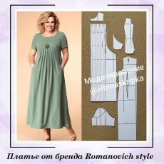 Albina violin sewing and tailoring: 5 thousand images - albina violin sewing and tailoring: 5 thousand images found in Yandex. Dress Sewing Patterns, Clothing Patterns, Abaya Fashion, Fashion Dresses, Diy Clothes, Clothes For Women, Sewing Blouses, Fashion Sewing, Simple Dresses