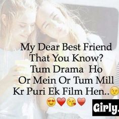 You are my best friend quotes in hindi