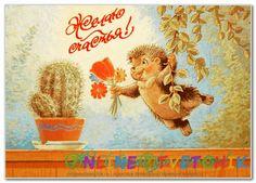 Как поздравить друзей на Одноклассниках открыткой?