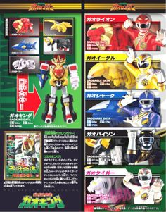 Power-Rangers-Gaoranger-Wild-Force-Gao-King-Megazord-Bandai-Joint-Union
