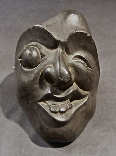 Antique Japanese Noh Theater Mask