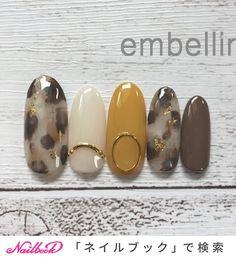 Nail Design Ranking September The post Nail Design Ranking September appeared first on Beaute. Mint Nails, Pastel Nails, Seashell Nails, Japan Nail, Bella Nails, Lines On Nails, Japanese Nail Art, Gelish Nails, Stiletto Nails