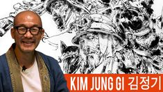 Kim Jung Gi is famous for his large brush pen drawings from his imagination. I had special access to record a live demonstration and a private interview wi Drawing Lessons, Drawing Techniques, Drawing Tips, Art Lessons, Painting & Drawing, Drawing Artist, Drawing Skills, Drawing Board, Learn To Draw
