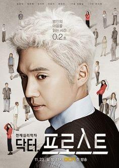 Download Film Drama Korea Dr Frost subtitle indonesia,Download Film Drama Korea Dr Frost subtitle English Complete Full Episodes.