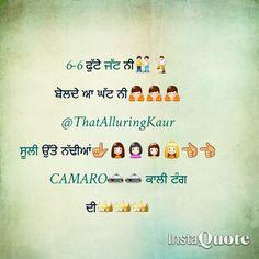 134 Best Love Images Hindi Quotes Punjabi Couple Punjabi Quotes