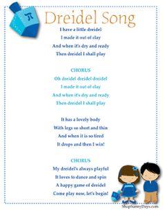 Dreidel Song Rhyming Activity. Hanukkah activity sheets