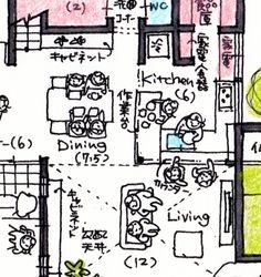けいかく中 – Teak Teak – - 名古屋市の住宅設計事務所 フィールド平野一級建築士事務所