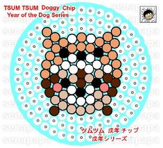 perler template tsum tsum, year of the dog, Chip