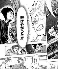 Haikyuu Manga, Anime Dress, Manga Pages, Karasuno, Anime Art, Cartoon, Fictional Characters, Wallpaper, Twitter