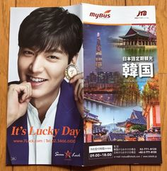 Lucky Day, Lee Min Ho, Movie Posters, Movies, Image, Film Poster, Films, Movie, Film