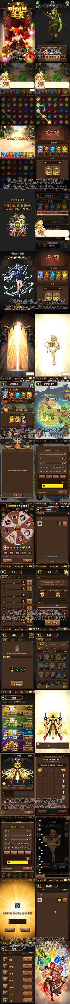 【游戏美术资源】韩国消除类RPG手游《五魂》UI素材/角色 界面/场景音效