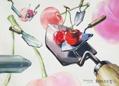 [기초디자인] 주제-모종삽, 체리 브레인스톰 안산입시미술학원 www.facebook.com/ansanbrainstorm/ blog.naver.com/yjkimlee7374
