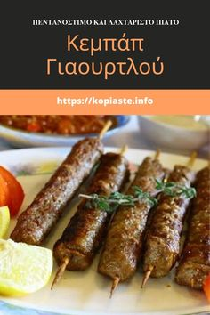 to Greek Hospitality Greek Pita, Greek Salad, Greek Recipes, Real Food Recipes, Healthy Recipes, Ground Lamb, Bamboo Skewers, Greek Dishes, Baking Tins