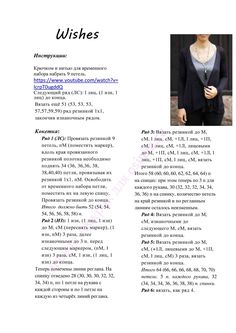 club.osinka.ru picture-10761964?p=19219457